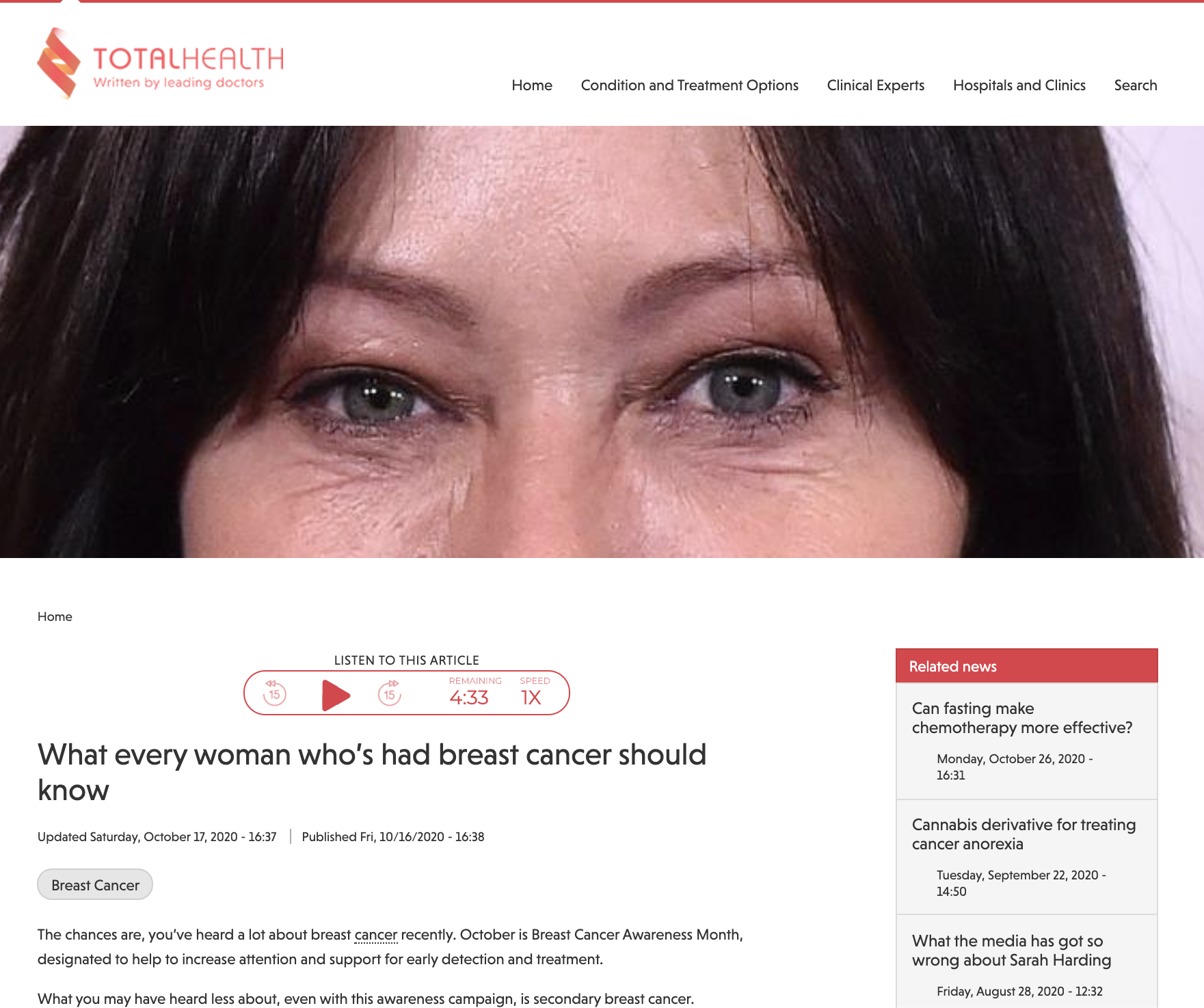 Woman's Eyes in Screenshot in Total Health